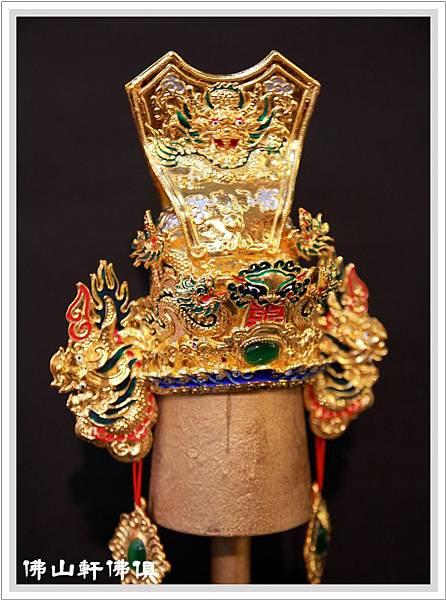 【佛山軒佛俱神像帽】純金安金紙盔帽 -標準關帝帽