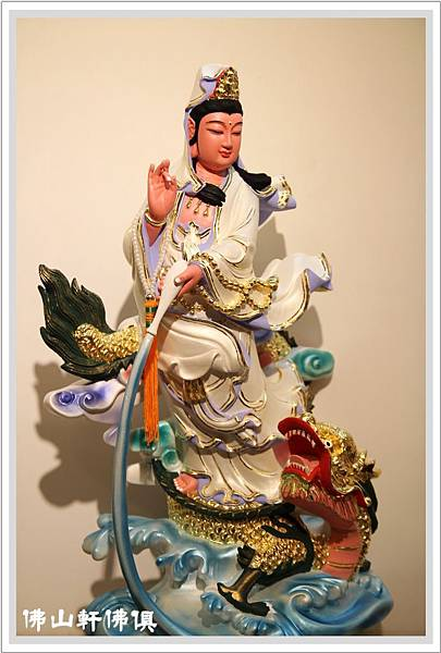 白衣觀音菩薩站青龍5