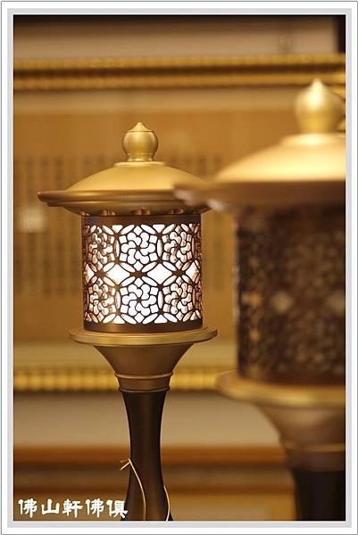 【佛山軒佛堂光明燈】銅器鍛造財源燈-神明燈與祖先燈