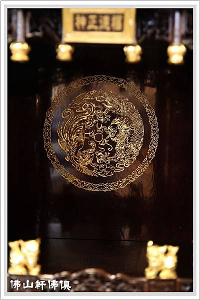 佛像龕-福德正神5