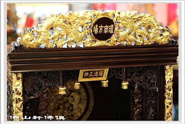 佛像龕-福德正神2