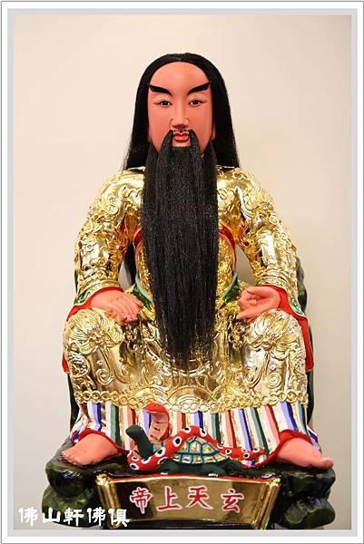 【佛山軒神像佛俱】武當山玄天上帝- 台灣手工佛像