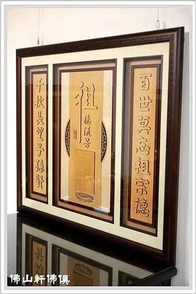 木雕經典祖先聯對聯3