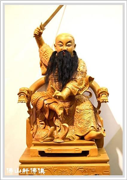 龍椅玄天上帝1