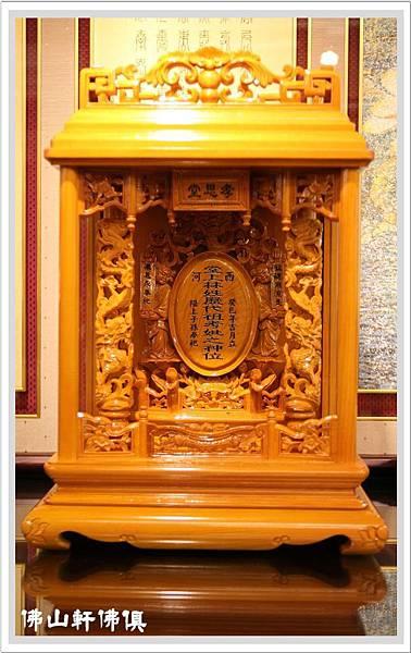 台灣檜木手工精雕祖龕3