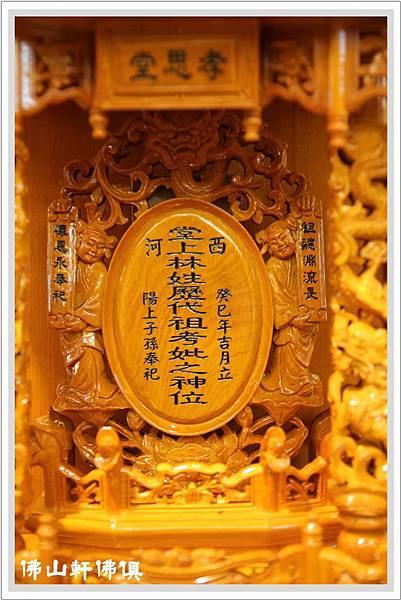 台灣檜木手工精雕祖龕5