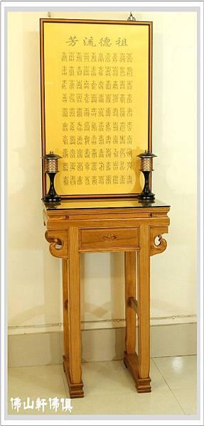 中式元寶迷你神桌2
