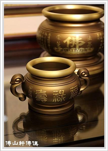 寶華銅器-沉色佛爐祖爐2.jpg