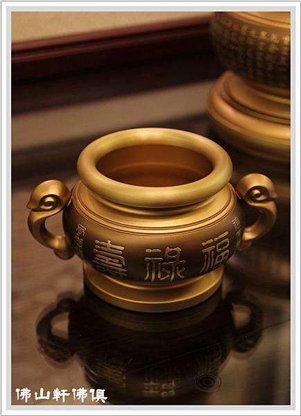 寶華銅器佛俱-古金系3