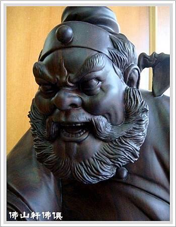 【佛山軒神像佛俱】黑檀木伏魔公神像 - 鍾馗大師