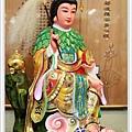 神像佛像- 一呎六地母娘娘植髮活眼5.jpg