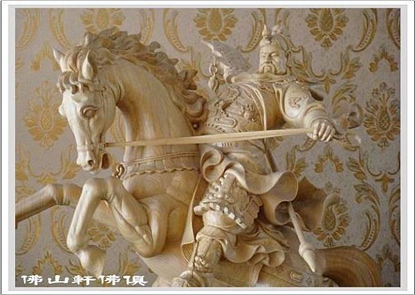 【佛山軒神像佛俱】神像界的馬術冠軍-關公騎馬