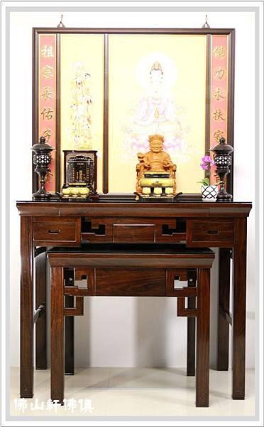 【佛山軒佛俱設計】佛堂成品展示 - 古殿銅器系列 - 黑紫壇木禪風神桌