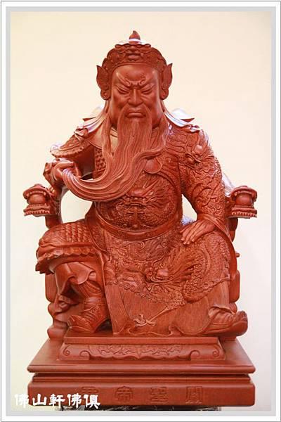 【佛山軒神像佛俱】紅壇木關公 - 自在帝君神像