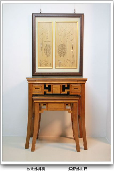 特賣佛具小型神桌 - 客製神聯佛俱 - 2呎9迷你神聯 - 花梨木材八腳如意神桌 - 彎腳祥發神桌