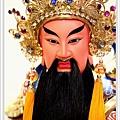 神像佛具(佛俱) - 帽鑚植鬚玄天上帝02.jpg