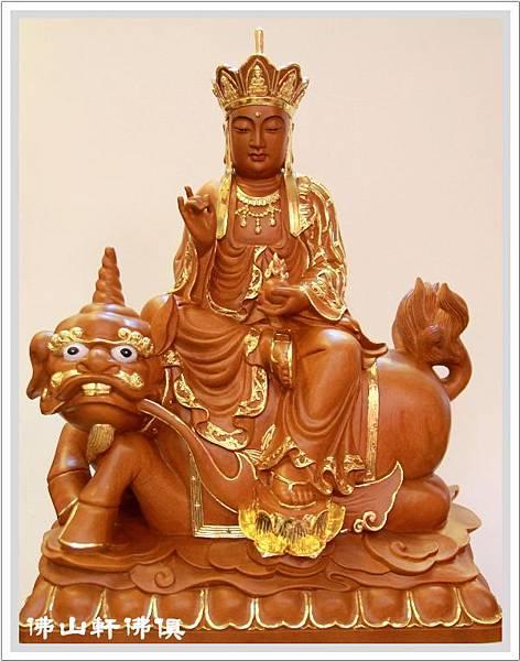 【佛山軒神像佛俱】地藏王描金佛像+可愛的諦聽