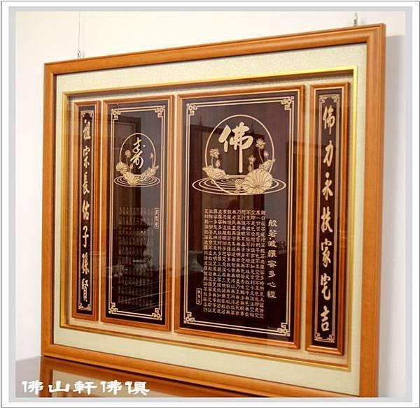 精雕水蓮禪風雕刻聯3.jpg
