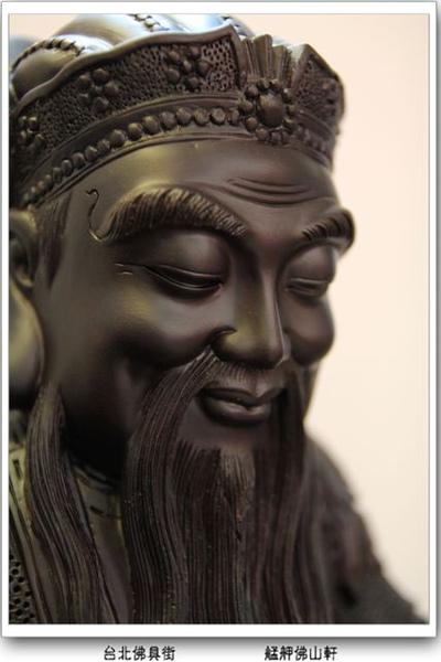 【佛山軒神像佛俱】佛像雕刻中的極品木材 - 黑檀木土地公