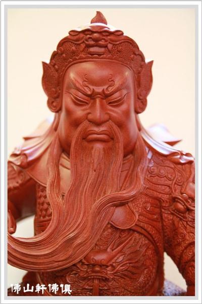神像-紅壇木自在帝君 - 關公02.jpg