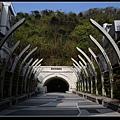 西子灣隧道.jpg