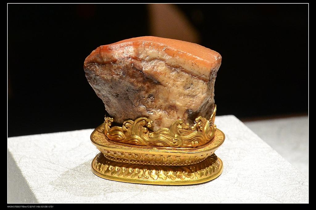 肉形石.jpg