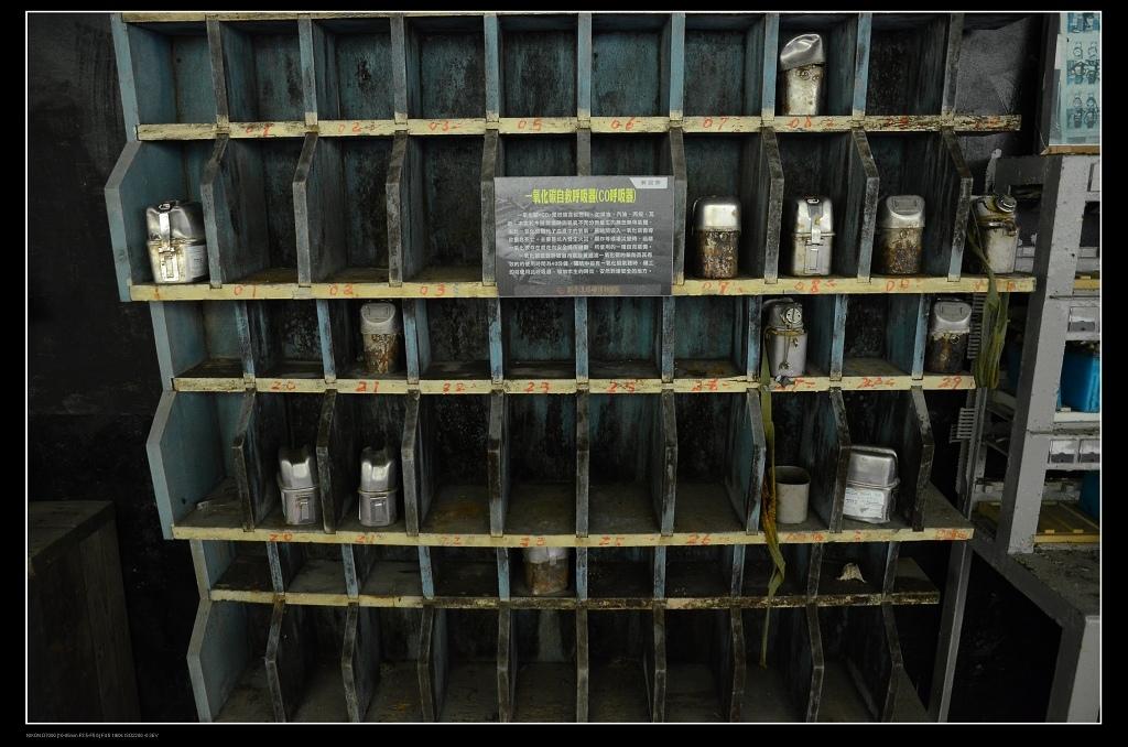 一氧化碳自救呼吸器.jpg