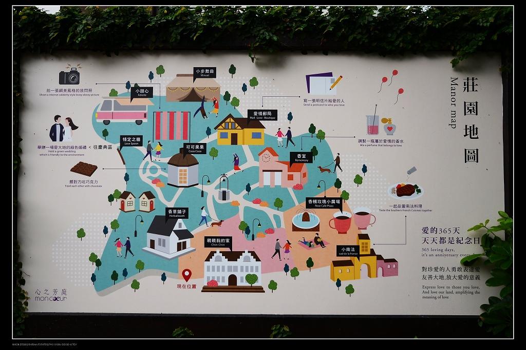 莊園地圖.jpg