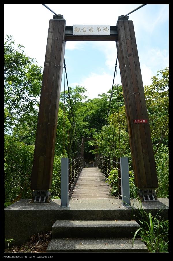 觀音巖吊橋.jpg