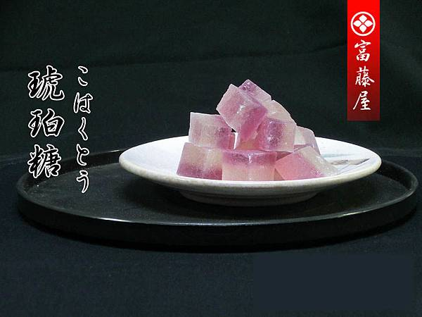 富藤屋-kohakutou