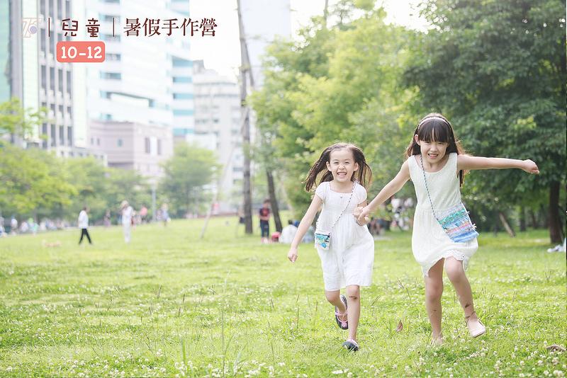 2015-暑假-10-12兒童手作營--