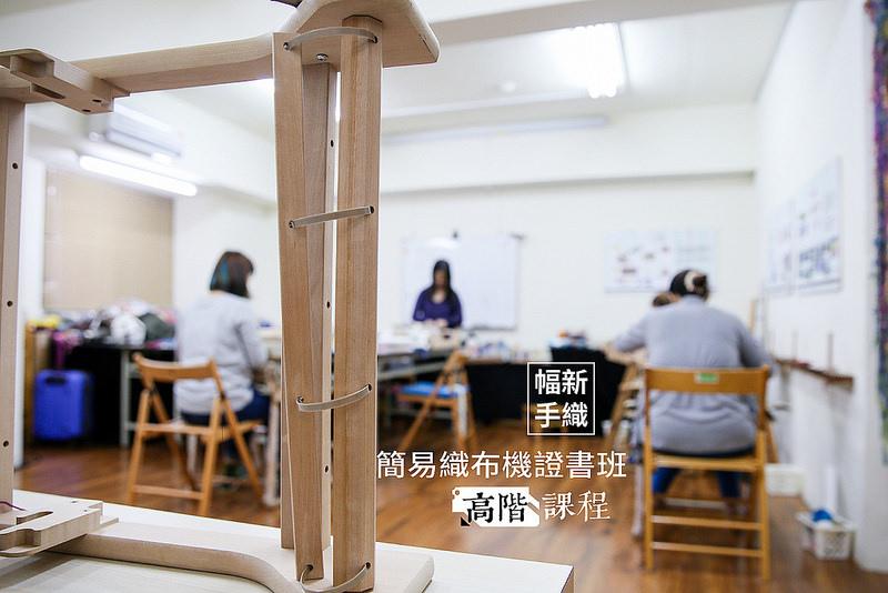 FT簡易織布機證書班-高階32007