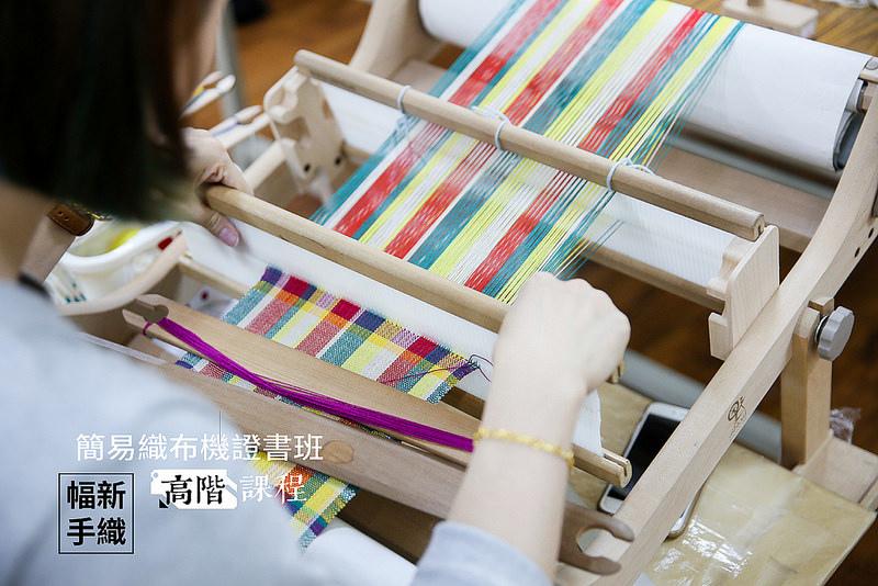 FT簡易織布機證書班-高階32004
