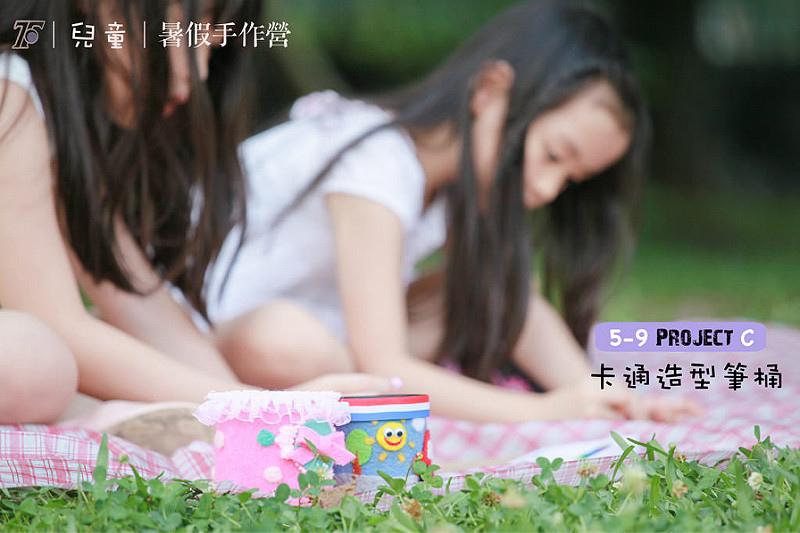 2015-暑假-5-9卡通造型筆桶
