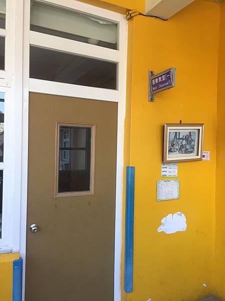 2.音樂教室門口.jpeg