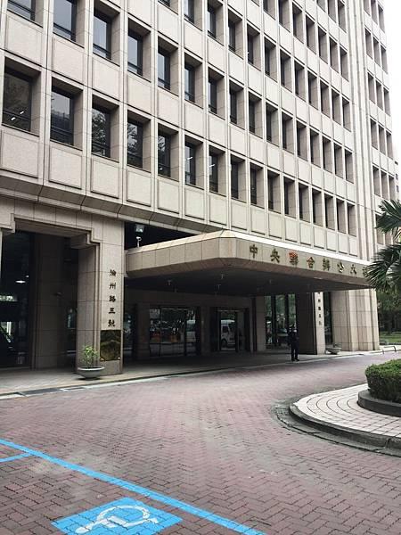 3.中央聯合辦公大樓.jpeg