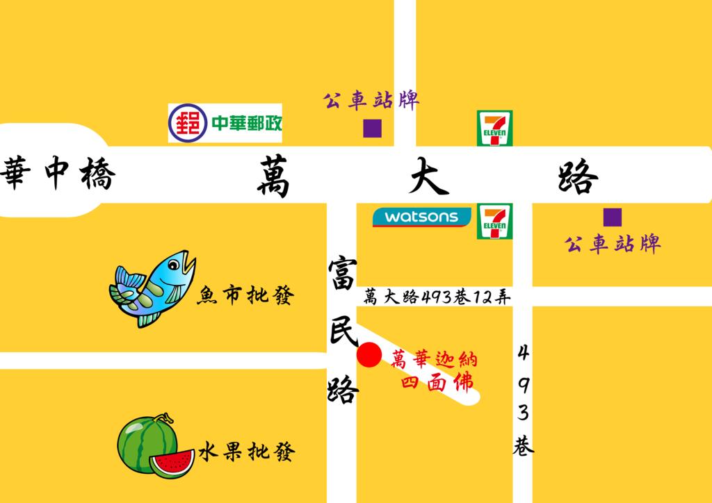 萬華迦納四面佛地圖.png