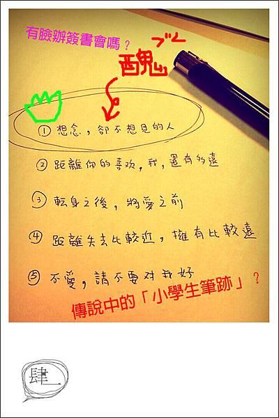 肆一新書日記05