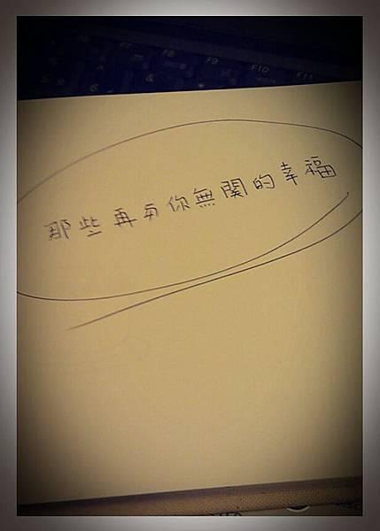 CYMERA_20130429_222830