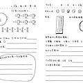 最重要的自己.心情日記本-5