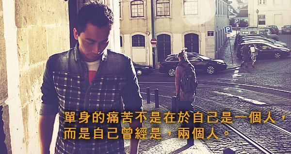 《不再寂寞》影音別冊OK-5-