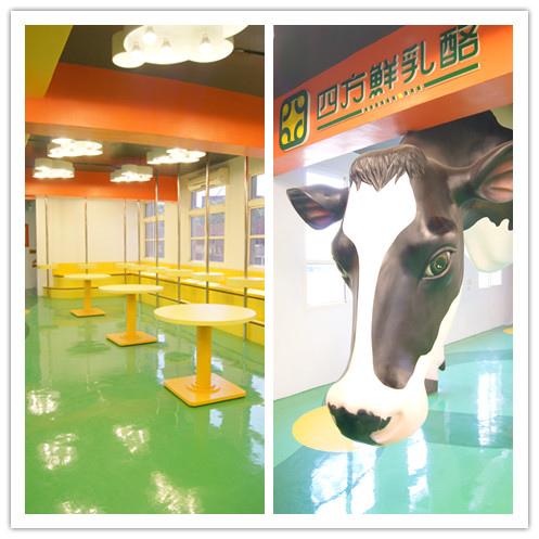 四方鮮乳酪故事館2