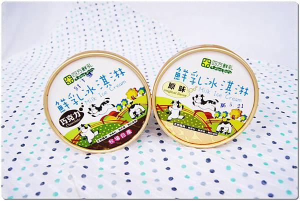 四方鮮奶冰淇淋2