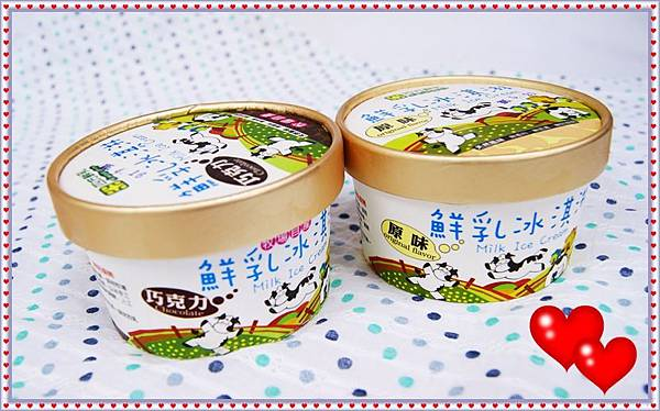 四方鮮奶冰淇淋9