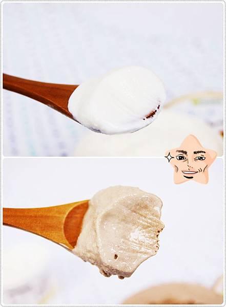 四方鮮奶冰淇淋7