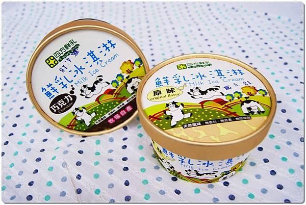 四方鮮奶冰淇淋8
