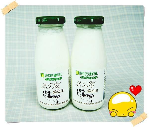 四方-鮮奶油1