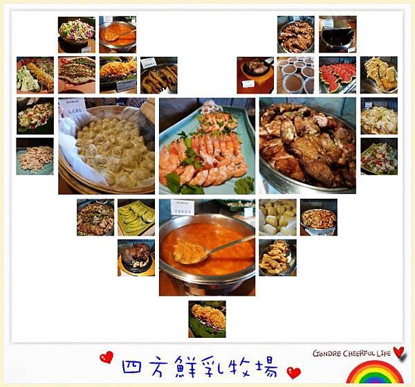 buffet推薦1