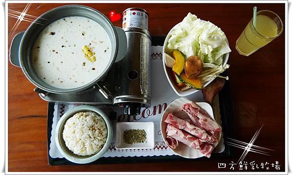 苗栗牛奶鍋推薦1