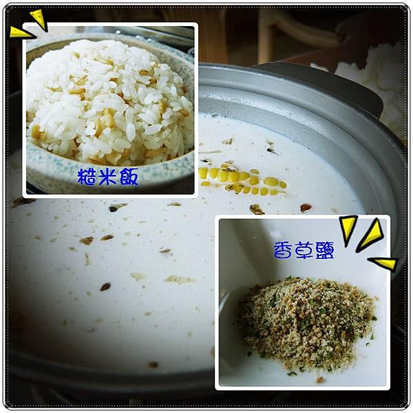 苗栗牛奶鍋推薦5